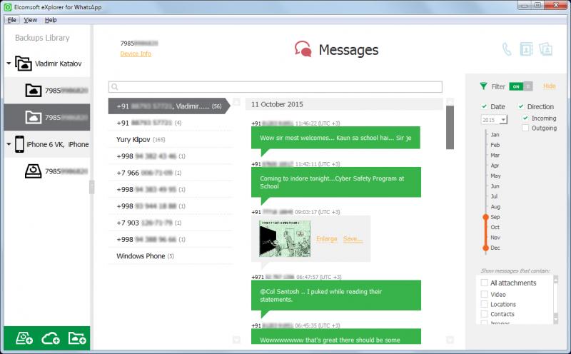 Elcomsoft eXplorer for WhatsApp 2 71 32041 on FileCart